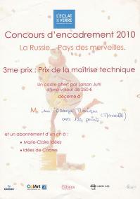 2010concourseclatdeverre